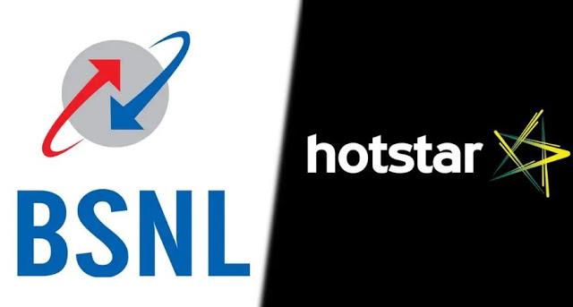 bsnl new plan with hotstar,bsnl plan with hotstar ipl