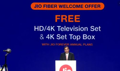officialtrickytips.com,Jio Fiber,Jio GigaFiber,jio fiber plans,Reliance,Mukesh Ambani,reliance jio gigafiber launch,Reliance AGM,Reliance Jio